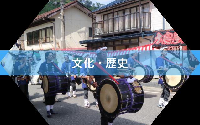遠野市小友町の文化・歴史を知る、はこちら